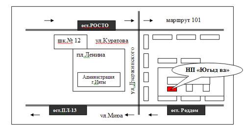 Схема расположения офиса НП «